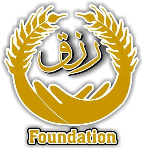 Rizq Foundation – Rizq Foundation
